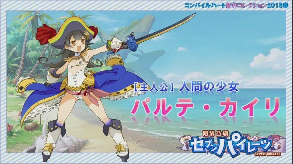 Compile Heart's Genkai Tokki Revelation of Seven Pirates