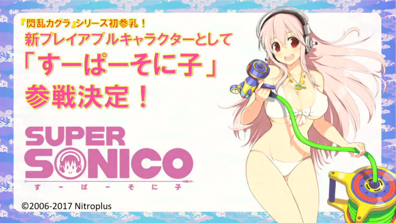 Senran Kagura: Peach Beach Splash Super Sonico DLC Trailer Reaction